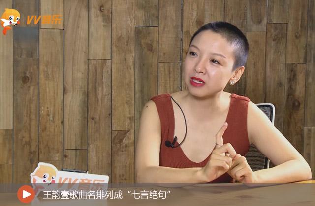 冷漠和杨小曼的歌_VV星访谈_VV娱乐社区